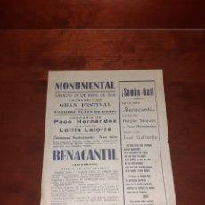 Affissi Spettacoli: CARTEL ORIGINAL TEATRO MONUMENTAL ALICANTE 1950. Lote 239572460
