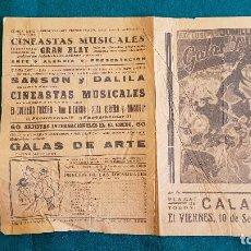Carteles Espectáculos: CARTEL PLAZA TOROS DE CALATAYUD (1954) GALAS DE ARTE, LOS YANS-KINSS, EL CAMISERO... - RW. Lote 245058505