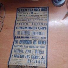 Affiches Spectacles: PEQUEÑO CARTEL DE CIRCO FEIJOO 1943 21X12,5 ZARAGOZA. Lote 252764155