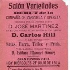 Carteles Espectáculos: SANLUCAR DE BARRAMEDA, 1914, CARTEL SALON VARIEDADES, TEATRO,EL PATINILLO, 105X310MM. Lote 261669490
