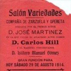 Carteles Espectáculos: SANLUCAR DE BARRAMEDA, 1914, CARTEL SALON VARIEDADES, TEATRO,LA ALEGRIA DE LA HUERTA, 105X310MM. Lote 261670285