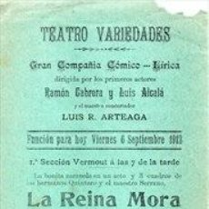 Carteles Espectáculos: JEREZ DE LOS CABALLEROS, 1912, TEATRO VARIEDADES, CARTEL FUNCION TEATRAL, MUY RARO.105X310MM. Lote 261670450