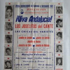Carteles Espectáculos: ANTIGUO CARTEL ESPECTACULO FLAMENCO VARIEDADES VIVA ANDALUCIA MARUJITA VALVERDE CADIZ 1961 GADITANA. Lote 269905208