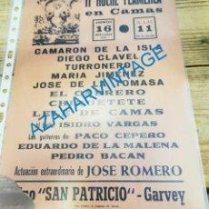 Carteles Espectáculos: CARTEL II NOCHE FLAMENCA EN CAMAS, 1976, CAMARON DE LA ISLA,TURRONERO, MARIA JIMENEZ,ETC.21X31 CMS. Lote 277689048