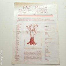 Carteles Espectáculos: CARTEL RAO I FOLLIA, ESTIU 1977, 44 X 32 CM. Lote 277750068
