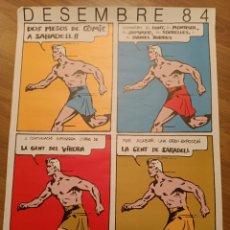 Carteles Espectáculos: CARTEL ESPAI 83, MUSEU D´ART, SABADELL, 1983, 60 X 40 CM. Lote 280104538