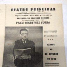 Carteles Espectáculos: TEATRO PRINCIPAL ZARAGOZA.1949.PACO MARTINEZ SORIA-EL SOSIEGO. COMPAÑIA VER FOTOS DEL FOLLETO.. Lote 287342243
