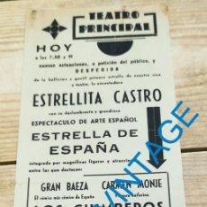 Carteles Espectáculos: 1957, CARTEL ESPECTACULO ESTRELLA DE ESPAÑA, ESTRELLITA CASTRO, JORGE SEPULVEDA,11X28 CMS. Lote 289395203