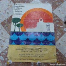 Carteles Espectáculos: CARTEL DEL II CAMPO INTERNACIONAL DE MUSICA PINTURA Y FOLKLORE MIJAS COSTA MALAGA 1974. Lote 293945238
