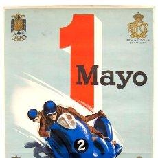 Coleccionismo deportivo: CARTEL PUBLICIDAD GRAN PREMIO DE MOTOS , MOTOCICLISMO, 1 MAYO 1955 MONTJUICH CAMPEONATO MUNDO. Lote 27314999