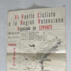 Coleccionismo deportivo: VI VUELTA CICLISTA A LA REGION VALENCIANA ORGANIZADA POR LEVANTE. Lote 20961147