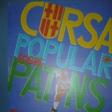 Coleccionismo deportivo: CARTEL DEPORTIVO CURSA POPULAR SOBRE PATINS GRAN PREMI SAN MIGUEL 1984. Lote 10832154