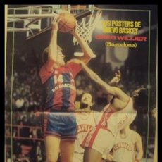 Coleccionismo deportivo: GREG WILTJER F.C.BARCELONA BALONCESTO 1985-1986. PÓSTER. Lote 23045060