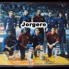Coleccionismo deportivo: F.C. BARCELONA BALONCESTO 1986-1987 CAMPEÓN LIGA, COPA, KORAC, SUPER. EUROPA. MINI PÓSTER. Lote 24301250
