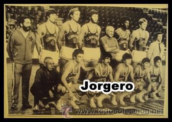 F.C.BARCELONA BALONCESTO 1978-1979. CAMPEÓN COPA DEL REY. RECORTE (Coleccionismo Deportivo - Carteles otros Deportes)