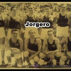 Coleccionismo deportivo: F.C. BARCELONA BALONCESTO 1945-1946. CAMPEÓN DE COPA. RECORTE. Lote 24394672