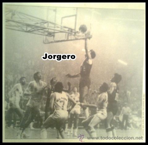 SANTILLANA F.C.BARCELONA BALONCESTO. HISTÓRICO PALMEO TEMPORADA 1982-1983. RECORTE (Coleccionismo Deportivo - Carteles otros Deportes)