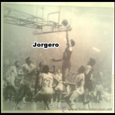 Coleccionismo deportivo: SANTILLANA F.C.BARCELONA BALONCESTO. HISTÓRICO PALMEO TEMPORADA 1982-1983. RECORTE. Lote 24435407