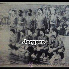 Coleccionismo deportivo: F.C. BARCELONA BALONCESTO CAMPEÓN DE LIGA Y COPA 1982-1983. RECORTE. Lote 24520490