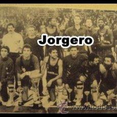 Coleccionismo deportivo: F.C. BARCELONA BALONCESTO 1987-1988. CAMPEÓN COPA DEL REY. RECORTE. Lote 24682939