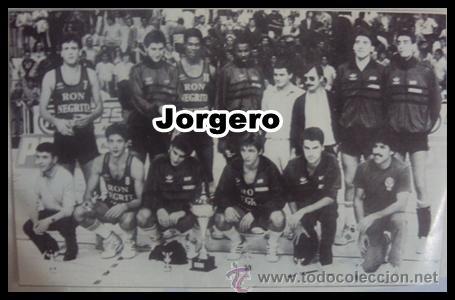 RON NEGRITA JOVENTUT BALONCESTO 1985-1986. CAMPEÓN SUPERCOPA DE ESPAÑA. RECORTE (Coleccionismo Deportivo - Carteles otros Deportes)