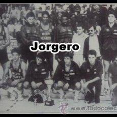 Coleccionismo deportivo: RON NEGRITA JOVENTUT BALONCESTO 1985-1986. CAMPEÓN SUPERCOPA DE ESPAÑA. RECORTE. Lote 24683163