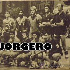Coleccionismo deportivo: F.C. BARCELONA BALONCESTO 1979-1980. CAMPEÓN COPA DEL REY. RECORTE. Lote 28346653