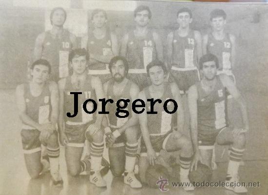 C.B. MARISTAS DE MÁLAGA BALONCESTO. 1981-1982. RECORTE (Coleccionismo Deportivo - Carteles otros Deportes)