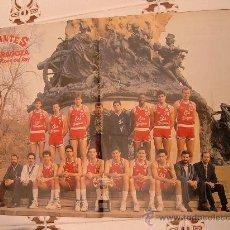 Coleccionismo deportivo: POSTER CAI ZARAGOZA CAMPEON COPA REY 1989-90 . Lote 29042709