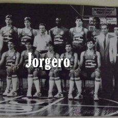 Coleccionismo deportivo: JOVENTUT MASSANA BALONCESTO 1983-1984. RECORTE. Lote 29098302