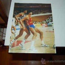 Coleccionismo deportivo: BALONCESTO (BASKET ): MINIPÓSTER DE FERNANDO MARTÍN CON LA SELECCIÓN ESPAÑOLA. 1987. Lote 29462547