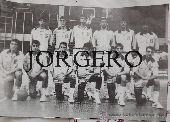 SELECCIÓN ESPAÑOLA JUNIOR MASCULINA BALONCESTO 1986. RECORTE (Coleccionismo Deportivo - Carteles otros Deportes)