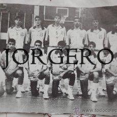 Coleccionismo deportivo: SELECCIÓN ESPAÑOLA JUNIOR MASCULINA BALONCESTO 1986. RECORTE. Lote 31038451