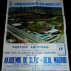 Coleccionismo deportivo: ANTIGUO CARTEL DE BALONCESTO, CIUDAD DEPORTIVA DEL REAL MADRID. PARTIDO AKADEMIK DE SOFIA (BULGARIA). Lote 31557318