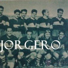 Coleccionismo deportivo: S.E.U. RUGBY 1943-1944. RECORTE. Lote 31622173