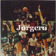 Coleccionismo deportivo: MICHAEL JORDAN CHICAGO BULLS 1987-1988. TIRO A CANASTA. RECORTE. Lote 33024612