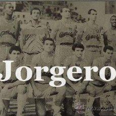 Coleccionismo deportivo: CACAOLAT GRANOLLERS BALONCESTO 1987-1988. RECORTE. Lote 33055909