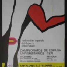 Coleccionismo deportivo: CARTEL ATLETISMO. CAMPEONATOS ESPAÑA UNIVERSITARIOS.1974. CAMON. 48 X 68 CM.. Lote 33237614