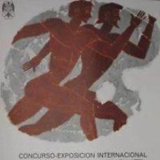 Coleccionismo deportivo: CARTEL EL DEPORTE EN LAS BELLAS ARTES.1965. HUGUET. 48X69 CM. OFFSET.B+. Lote 33241650