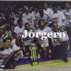 Coleccionismo deportivo: CAI ZARAGOZA BALONCESTO. ASCENSO LIGA ACB 2007-2008. RECORTE. Lote 33279663