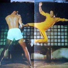 Coleccionismo deportivo: KUNG-FU BRUCE LEE VS. KAREEM ABDUL-JABBAR JUEGO CON LA MUERTE BASKETBALL. Lote 35196815