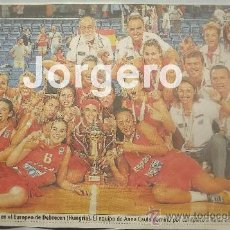 Coleccionismo deportivo: SELECCIÓN ESPAÑOLA FEMENINA BALONCESTO SUB-20. CAMPEONA DE EUROPA 2012. RECORTE. Lote 35280646