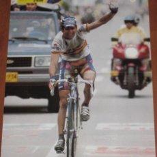 Coleccionismo deportivo: POSTER CICLISMO DOBLE - CICLISTAS: OLANO / INDURAIN - MUNDIAL 1995 - (45 X 58 CM) - IMPECABLE. Lote 109292503