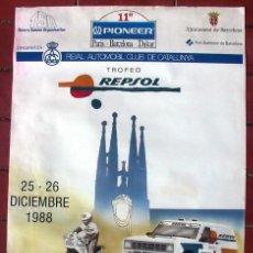 Coleccionismo deportivo: CARTEL ORIGINAL 11º PARIS-BARCELONA-DAKAR 1988. Lote 45675442