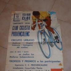 Coleccionismo deportivo: ANTIGUO CARTEL DE CAMPEONATO CICLISMO CLOT, 1978, BARCELONA. Lote 48726554