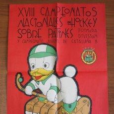 Coleccionismo deportivo: XVIII CAMPEONATOS NACIONALES DE HOCKEY SOBRE PATINES. SALT-GERONA 1961. Lote 50437177
