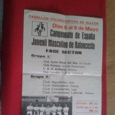 Coleccionismo deportivo: CARTEL POSTER DE BALONCESTO BASKET CAMPEONATO ESPAÑA JUVENIL MASCULINO. RIAZOR PUBLICIDAD COCA COLA. Lote 52691168