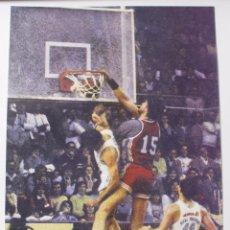 Coleccionismo deportivo: ARVYDAS SABONIS EN EL TROFEO DE NAVIDAD 1984. RECORTE. Lote 54833742