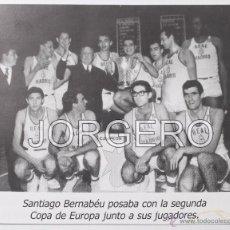 Coleccionismo deportivo: R. MADRID BALONCESTO 1964-1965. CAMPEÓN COPA DE EUROPA ( LA SEGUNDA ). RECORTE. Lote 54833753