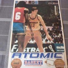 Coleccionismo deportivo: LOS SUPERPOSTERS MUNDOBASKET-1985- DAVIS (AUSTRALIA) (47 X 31 CM). Lote 55913417